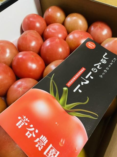 菅谷農園のしゅんのトマト 2キロ 特別栽培物認証...