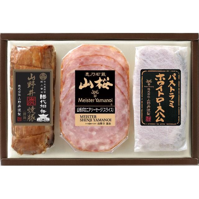 【マイスター山野井(YE-30)】山野井焼豚(醤油)...
