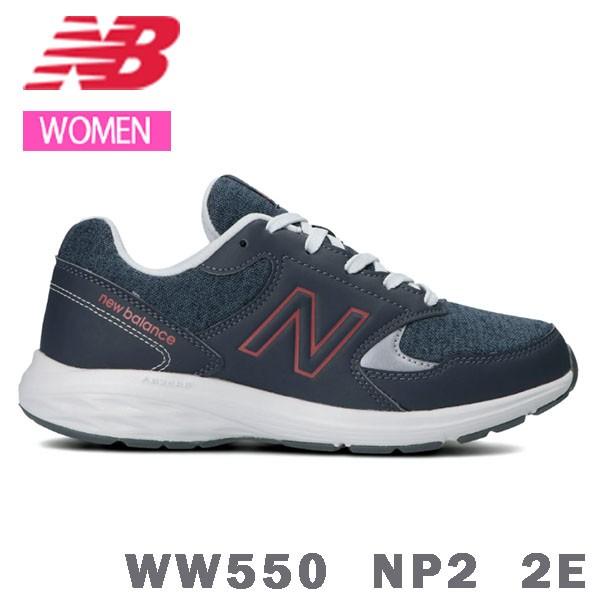 20fw ニューバランス New Balance WW550 NP2 2E ...