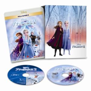 【BLU-R】アナと雪の女王2 MovieNEX ブルーレイ+...