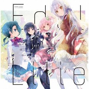 【CD】アサルトリリィ Last Bullet / Edel Lilie...