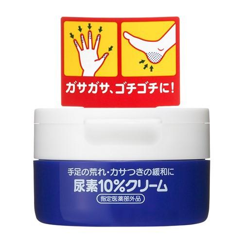 資生堂(SHISEIDO) ハンド・尿素シリーズ 尿素1...