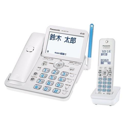 パナソニック VE-GZ72DL-W デジタルコードレス電...