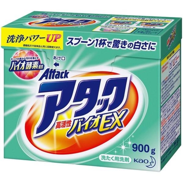 花王 アタック 高活性バイオEX 大 900g 洗濯洗剤