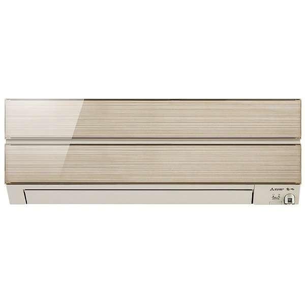 【無料長期保証】【標準工事代込】エアコン 6畳用 三菱 MSZ-S2219-N エアコン 霧ヶ峰 Sシリーズ (6畳用) シャンパンゴールド