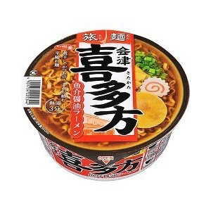 サンヨー食品 サッポロ一番 旅麺 喜多方 魚介醤油...