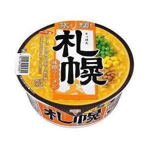 サンヨー食品 サッポロ一番 旅麺 札幌 味噌ラーメ...