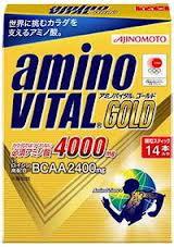 味の素 amino VITAL アミノバイタル  BCAA アミノ...