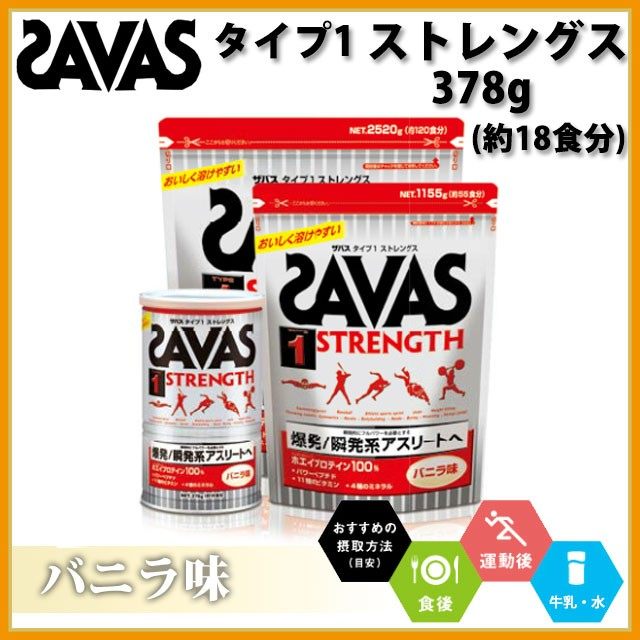 SAVAS (ザバス) プロテイン・サプリメント CZ7314...