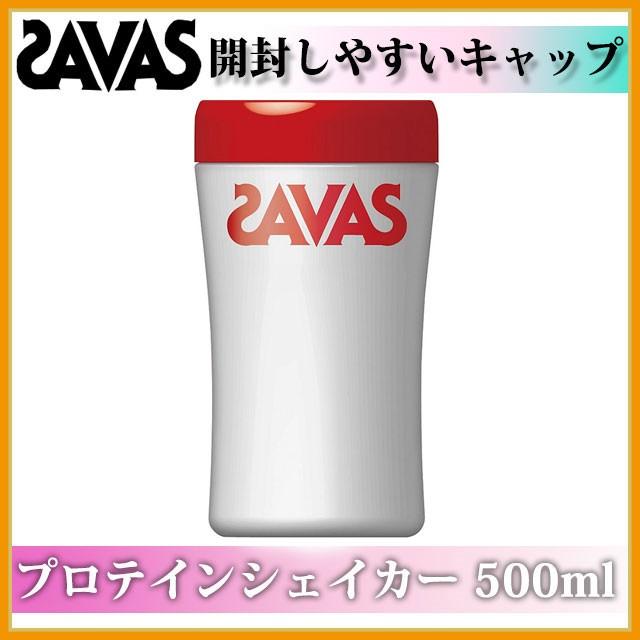 SAVAS (ザバス) プロテイン・サプリメント CZ8957...