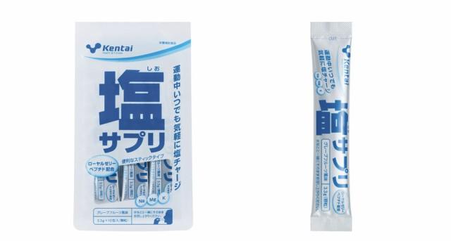 Kentai (ケンタイ)  健康体力研究所 塩サプリ 【3...