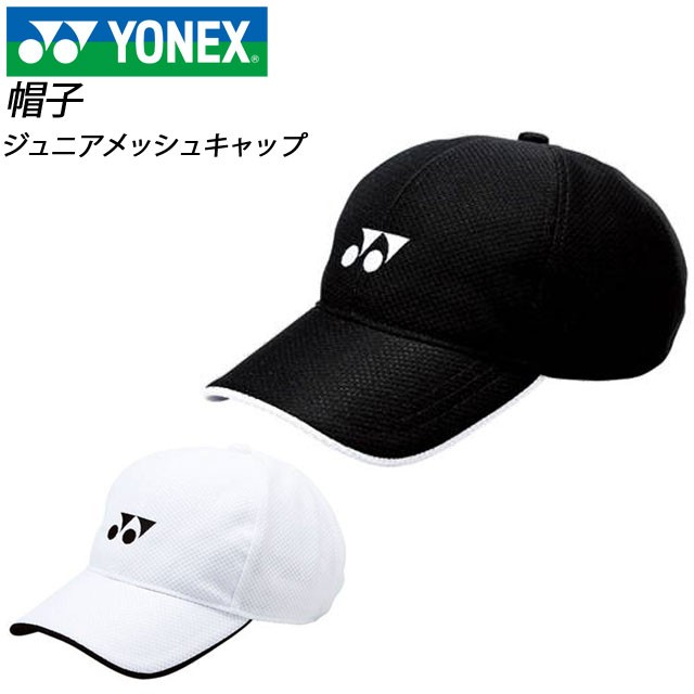 YONEX (ヨネックス)  バドミントン・テニス 帽子 ...