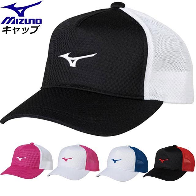 ミズノ ユニセックス キャップ 帽子 62JW8002  MI...