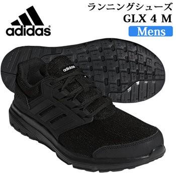 ☆アディダス メンズ ランニングシューズ GLX 4 M...