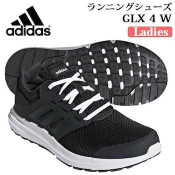 ☆アディダス レディース ランニングシューズ GLX...