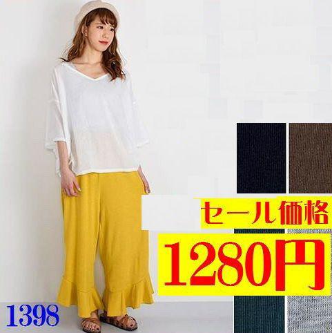 フレア ガウチョ パンツ カラバリ5色★やわらか素...