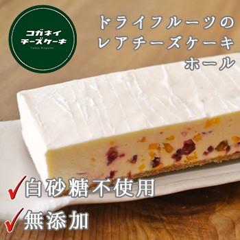 ケーキ チーズケーキ お取り寄せ お菓子 砂糖不...
