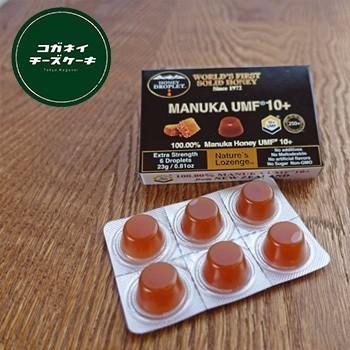【チーズケーキ同梱可】100%マヌカハニードロップ...