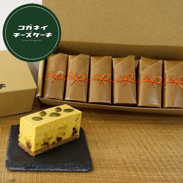 ケーキ チーズケーキ お取り寄せ お菓子 かぼち...