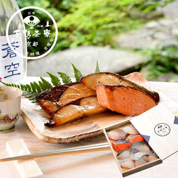 料亭の味噌漬け《秋・冬/N50A》