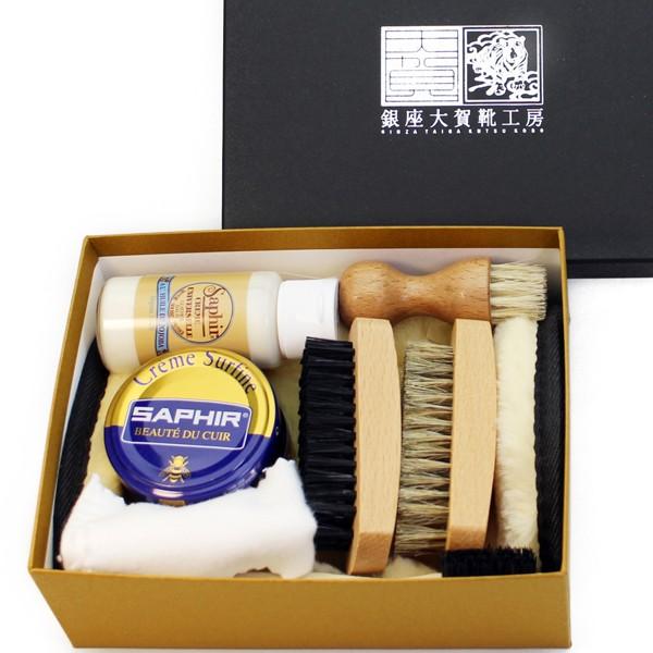 靴磨きセット サフィール x 銀座大賀靴工房 シュ...