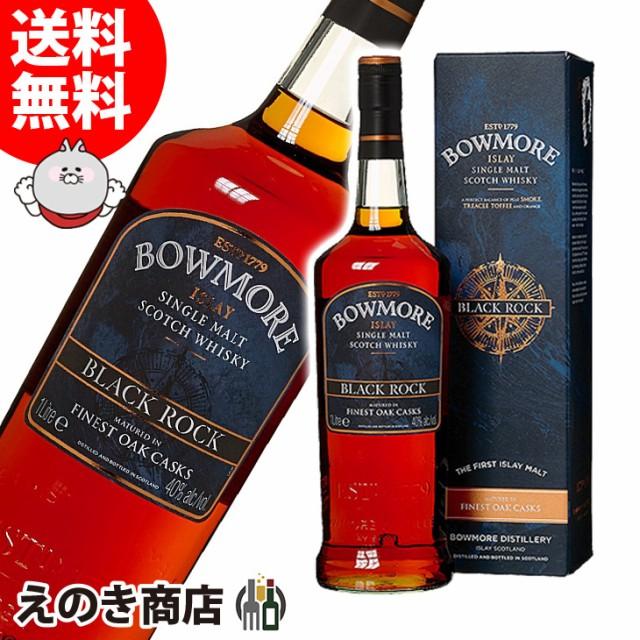 【送料無料】ボウモア ブラック・ロック 1000ml ...