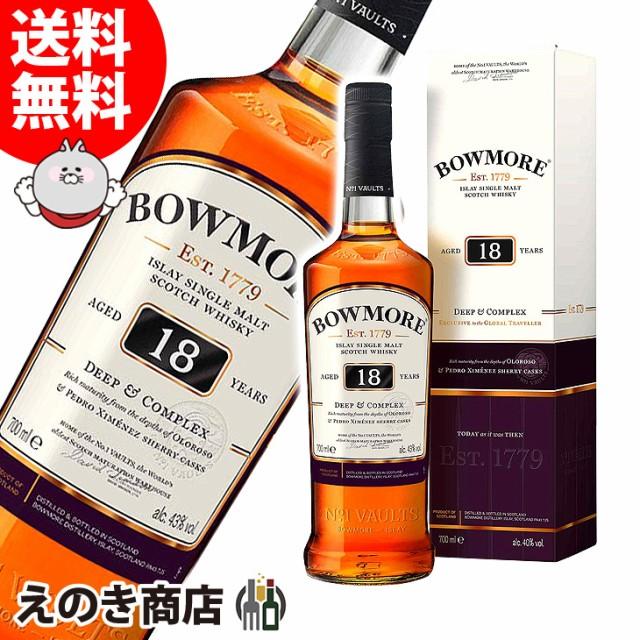【送料無料】ボウモア 18年 ディープ&コンプレッ...