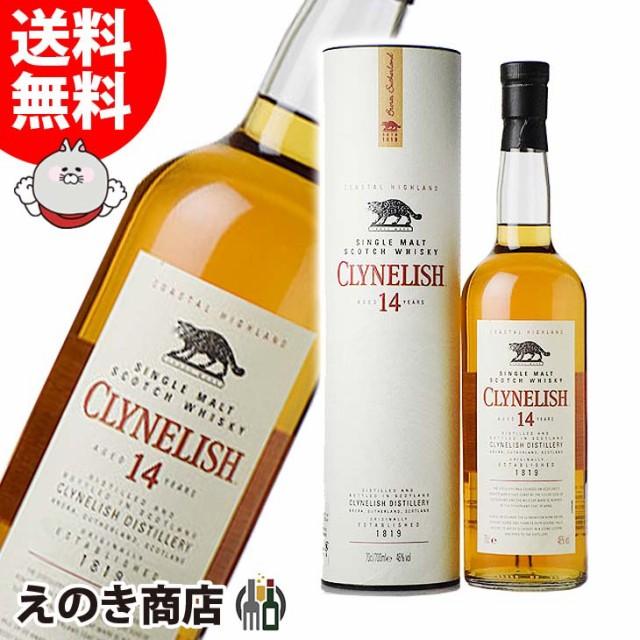 【送料無料】クライヌリッシュ 14年 700ml シング...
