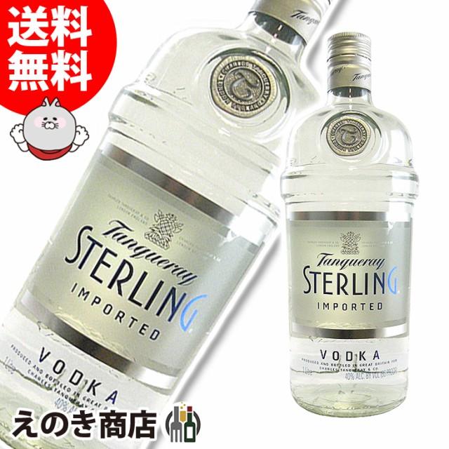 【送料無料】タンカレー スターリング 750ml ウォ...