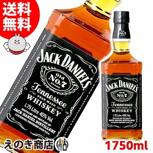 【送料無料】ジャックダニエル ブラック 1750ml ...