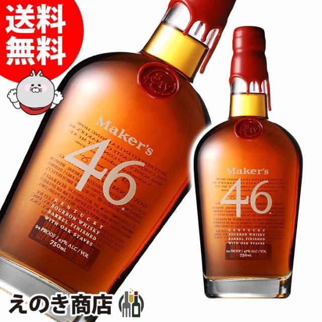 【送料無料】メーカーズマーク 46 750ml バーボン...