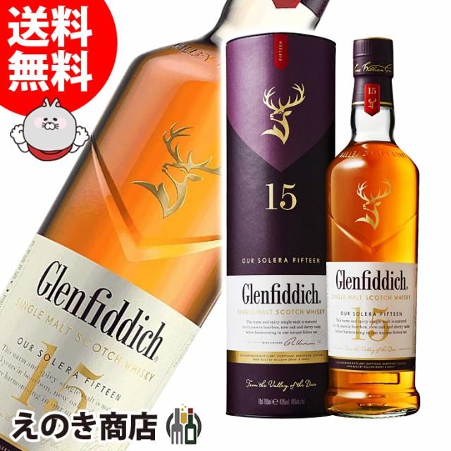 【送料無料】グレンフィディック 15年 ソレラリザ...