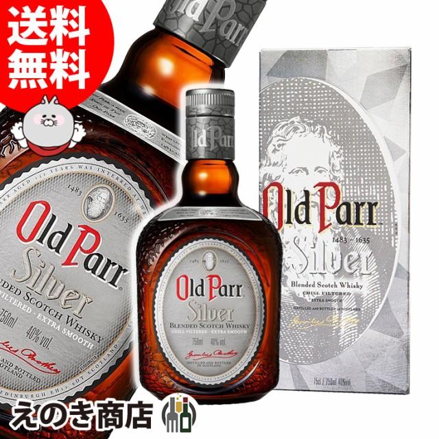 【送料無料】オールドパー シルバー 750ml ブレン...