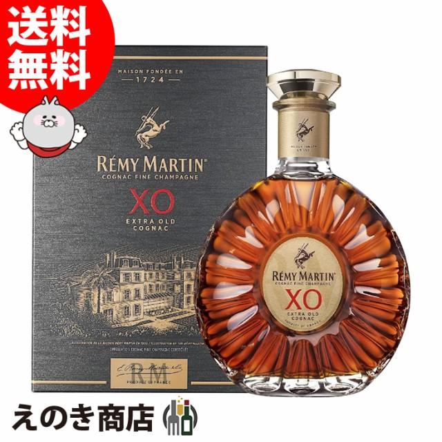【送料無料】レミーマルタン XO エクセレンス 700...