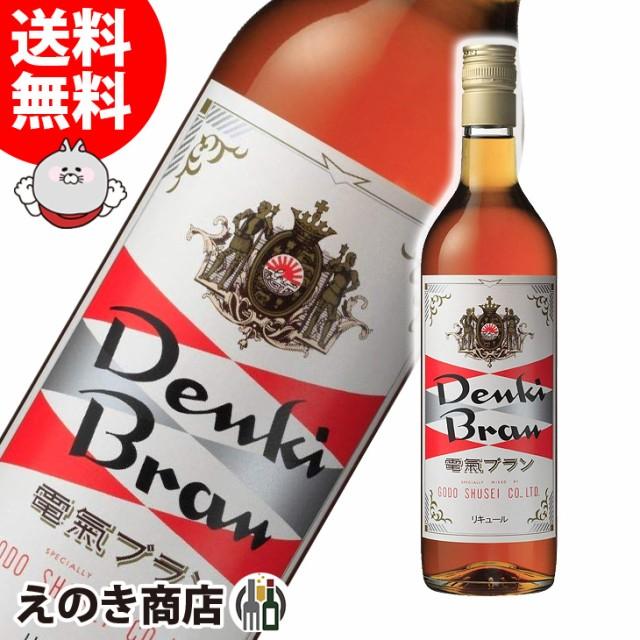 【送料無料】デンキブラン 720ml  リキュール 30...