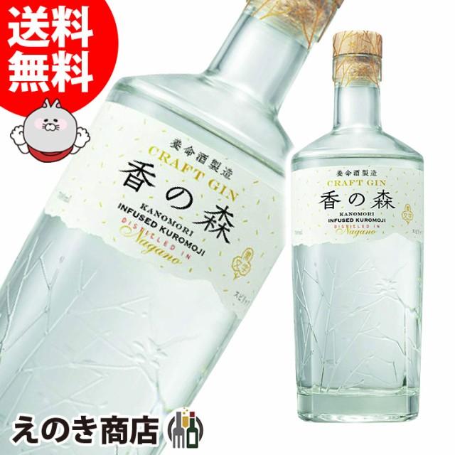 【送料無料】香の森 700ml 国産ジン 47度 養命酒...