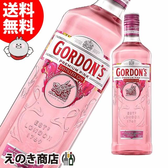 【送料無料】ゴードン ピンク ジン 700ml ジン 37...