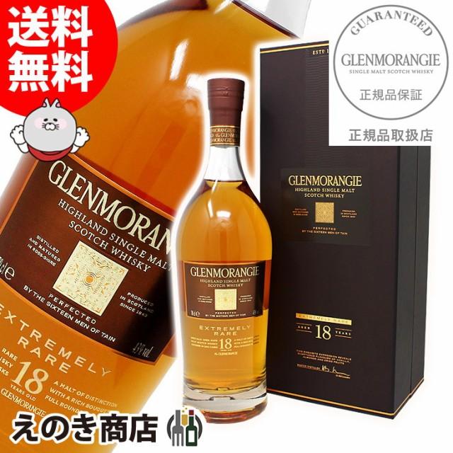 【送料無料】グレンモーレンジィ 18年 700ml シン...