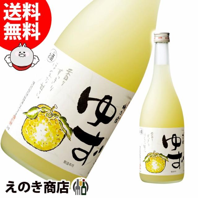 【送料無料】梅乃宿 ゆず酒 720ml 柚子リキュール...