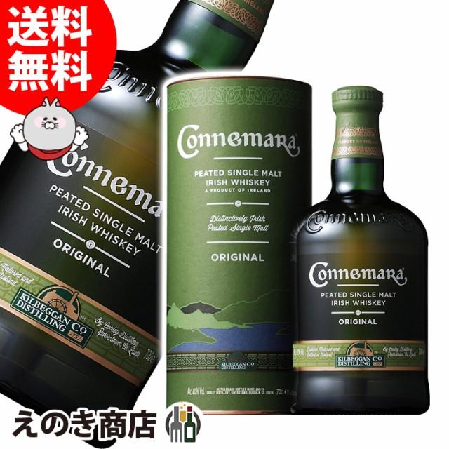 【送料無料】カネマラ 700ml シングルモルト アイ...