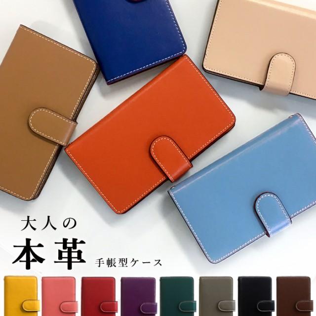シンプルスマホ4 ケース カバー 704SH 手帳 手帳...