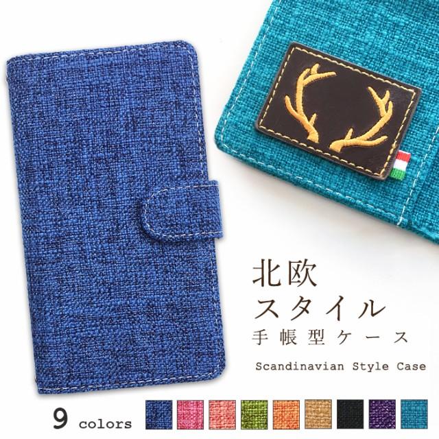 HUAWEI P30lite ケース カバー 手帳 手帳型 北欧...