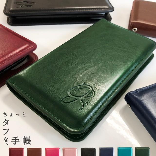 Galaxy S10+ SC-04L ケース カバー SC04L 手帳 ...