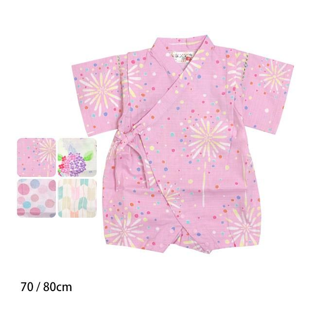 甚平 ロンパース 赤ちゃん ベビー 女の子 綿100% ...