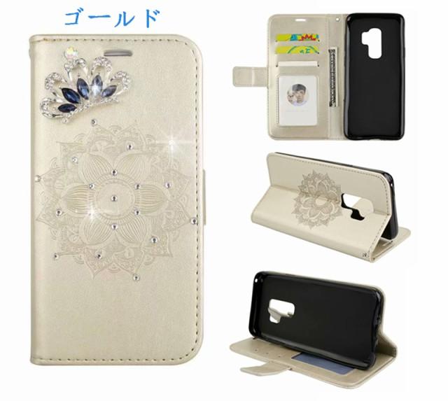 スマホケース galaxy s8手帳型 携帯カバー galaxy...