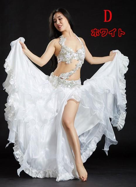 ベリーダンスセット 社交ダンス衣装 優雅 セクシ...