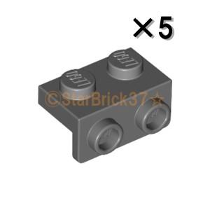 レゴ LEGO パーツ ばら売り ブラケット1×2-1×2...