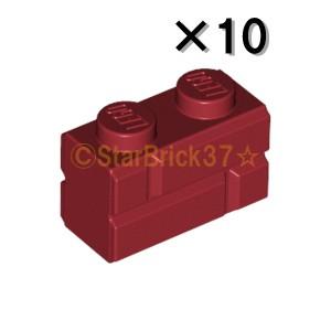 レゴ LEGO パーツ ばら売り ブロック1×2レンガ:...