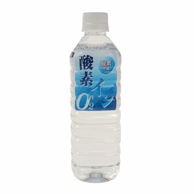 サンソイン酸素インO2 酸素水 奥長良川天然水 日...