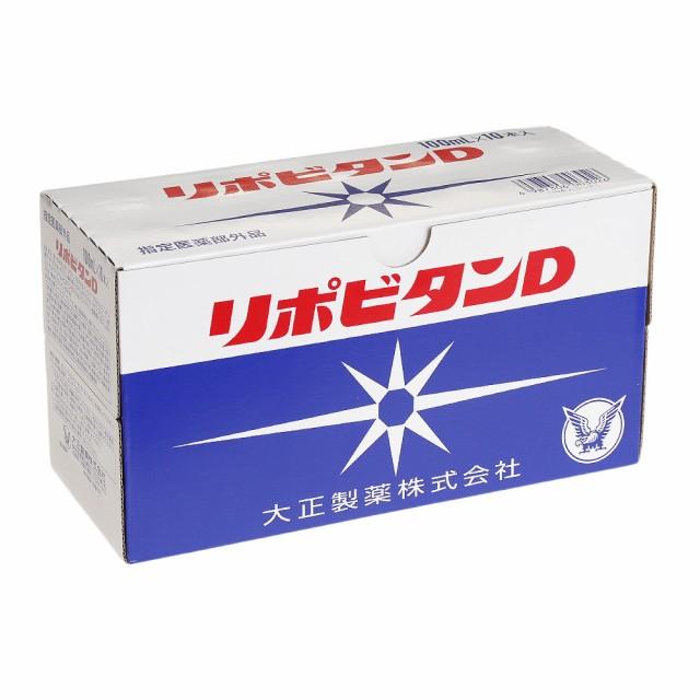 リポビタンD(LIPOVITAN D)リポビタンD 10本パック...